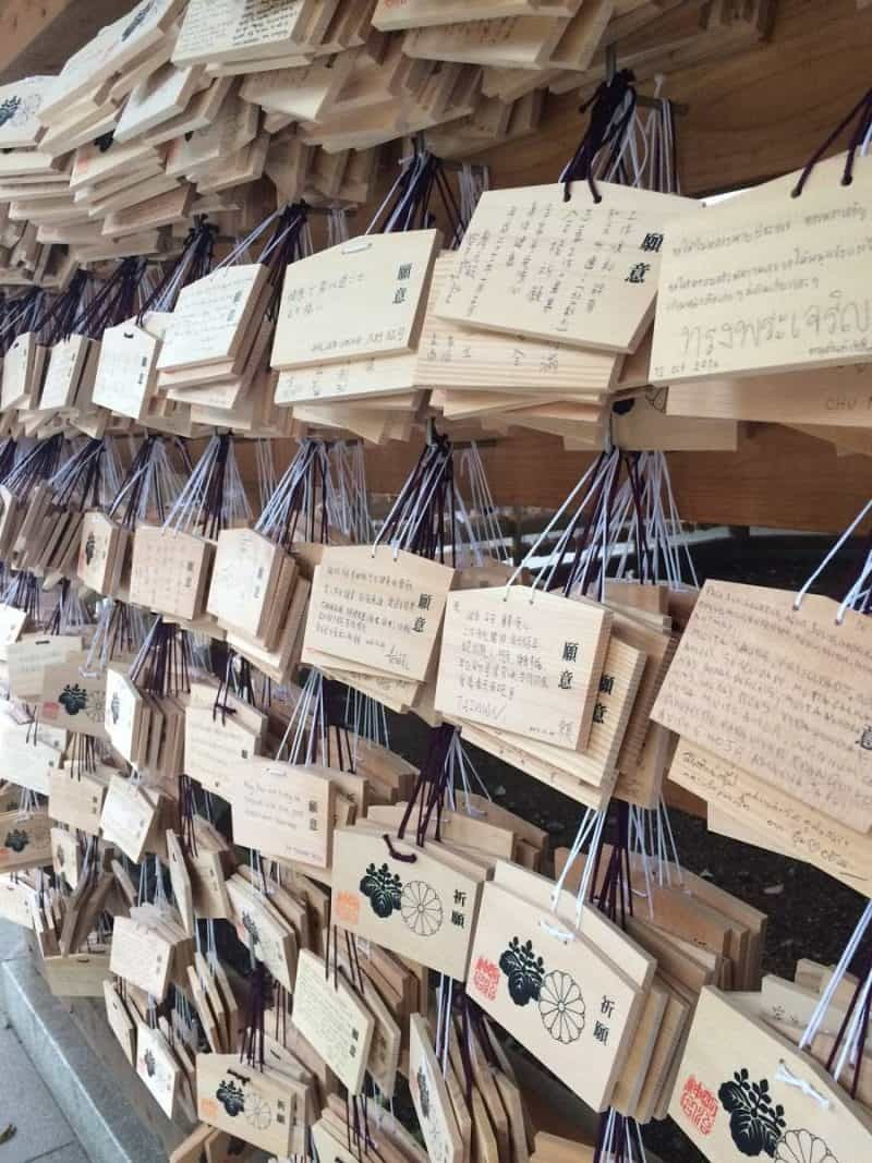 Prayer cards at Meiji shrine in Tokyo
