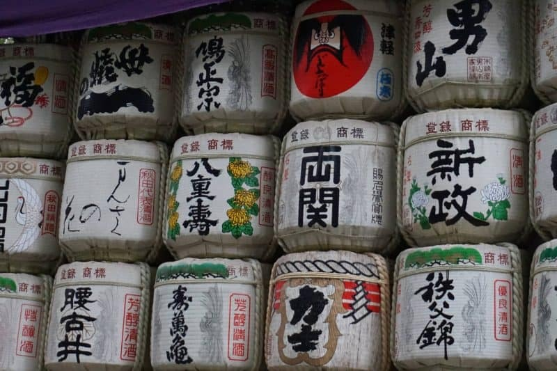 Sake barrels wrapped in straw